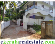 Kowdiar land property sale in Trivandrum