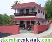 Attingal house for sale at Korani trivandrum