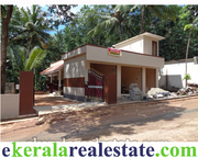 Ooruttambalam property Trivandrum house with 2 shops sale