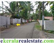 Kudappanakunnu house plot sale in trivandrum
