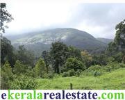 Land property sale at Karadippara Munnar Idukki