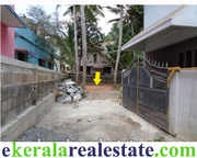 Nemom Trivandrum house plot for sale