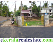 Pattoor Vanchiyoor house plot for sale Trivandrum