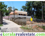 Kariavattom Trivandrum house plots for sale