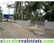 Puliyarakonam Trivandrum plot for sale