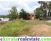 Manikanteswaram Peroorkada Trivandrum land plots sale