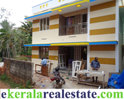 House at Vattiyoorkavu Trivandrum for sale