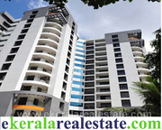 Kowdiar Trivandrum flat for rent