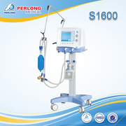 Continuous Respiratory S1600
