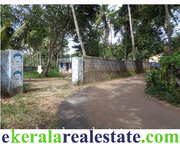 Land Sale at Peringamala Balaramapuram Trivandrum