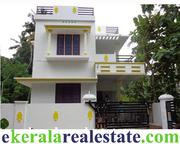 Poojappura Mudavanmugal Trivandrum House for Sale