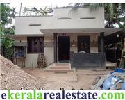 Vilappilsala Trivandrum House for Sale