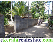 Maruthankuzhy near Sasthamangalam Trivandrum Plot for Sale