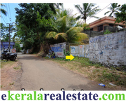Kovalam Trivandrum  25 cents Land for Sale
