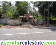 Varkala Trivandrum Land with House for Sale