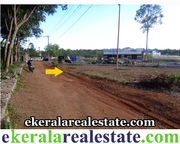 pothencode trivandrum land sale