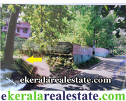 varkala trivandrum land sale