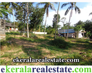 nedumangad trivandrum land sale
