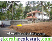 chanthavila trivandrum land sale
