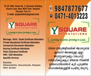 TRANSFER CF UAE EMBASSY ATTESTATION FROM Y SQUARE