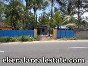 House Sale at Thumba Menamkulam Kazhakuttom