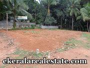 Kattakada Trivandrum  6 Cent land for sale