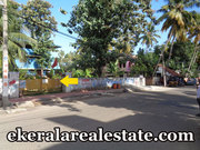 Jagathy Trivandrum land for sale