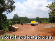 Alamcode Attingal land for sale