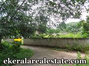 Kariavattom Trivandrum land for sale