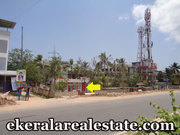 Technopark Trivandrum 11 cent residential land for sale