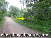 Kilimanoor Trivandrum 15 cents land plot for sale