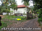 Kudappanakunnu  7 lakhs per cents land for sale