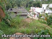 Ayirooppara Pothencode house land plot for sale