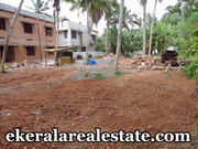 house plot 5 cents sale at Ulloor Trivandrum
