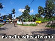 Road frontage land sale at Aruvikkara