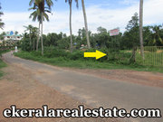 land plot for sale at  Mamam Attingal