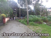 Vanchiyoor Trivandrum  6cents house plot for sale