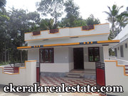 Thachottukavu Malayinkeezhu 29 lakhs 800sqft new house for sale