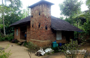 Well 4.25 acre with 2bhk house in Kenichira @84lakh. Wayanad