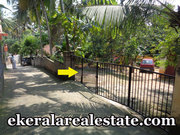 12cents house plot sale at Bhagavathy Nagar Kowdiar Trivandrum
