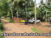 Kovalam Muttakadu Trivandrum 6cents residential land for sale