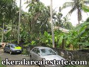 Mudavanmugal Poojappura Trivandrum  6cents residentila land for sale