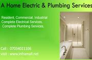 Electrical & Plumbing Work in Ernakulam Kerala Inframall