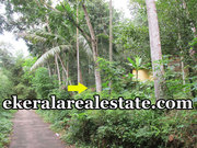 1acre land plot sale at Mylam Aruvikkara Trivandrum