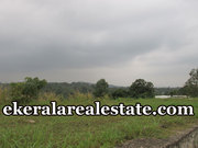 Residential land plot 5cents sale at  Peroorkada Trivandrum