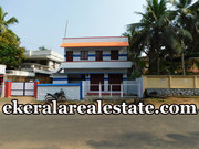 5cents land and 200sqft used house sale at Poonthura Trivandrum