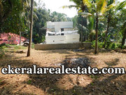 Kudappanakunnu Trivandrum 4.5 lakhs per cent land 13 cents for sale