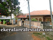 Nalanchira Trivandrum  12 cents land and 5000sqft house for sale