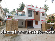 Independent new hosue 5bhk sale at Kowdiar Trivandrum