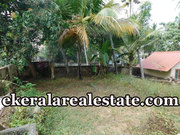 Mannanthala Trivandrum 18 lakh per cent land for sale